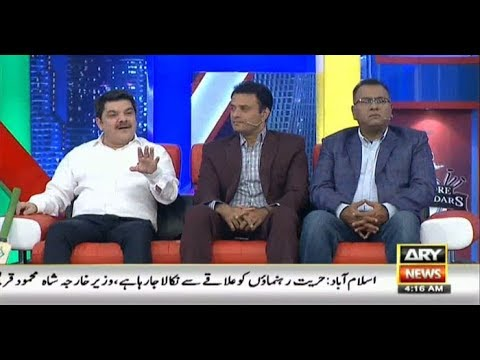 Har Lamha Purjosh | Waseem Badami | PSL4 | 24th February 2019
