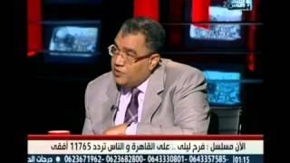 عبد الله كمال: مرسي رئيس جاسوس كان يحكم فقط يوم الخميس