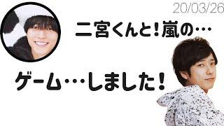 20200326 King&Prince #永瀬廉のRadioGARDEN 文字起こし動画 #庭ラジ.
