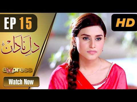 Dil E Nadaan - Episode 15 - Express Entertainment Drama