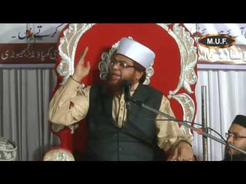 ilm ki Ahmiyat By Maulana Yusuf Raza Quadri