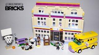 ليغو الأصدقاء 41134 Heartlake أداء المدرسة من سرعة بناء
