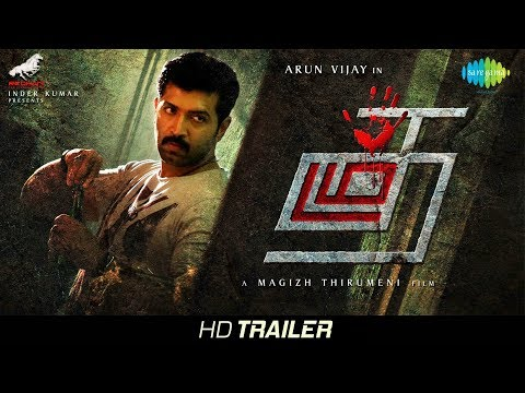 Thadam - Trailer   Arun Vijay, Tanya Hope, Yogi Babu   Magizh Thirumeni   Arun Raj   Inder Kumar
