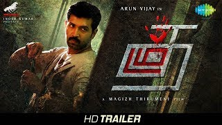 Thadam Trailer | Arun Vijay, Tanya Hope, Yogi Babu | Magizh Thirumeni | Arun Raj | Inder Kumar