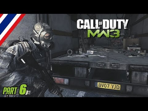BRF - Call of Duty : Modern Warfare 3 [Part 6]