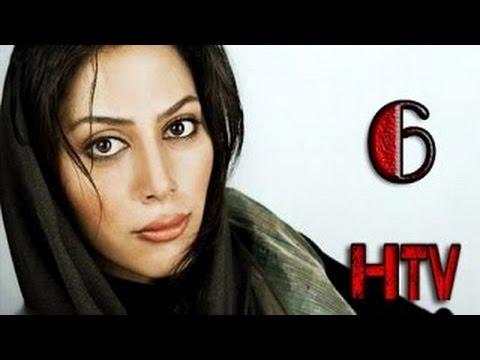 Rokhsat 6 - Rokhsat Part 6 - سریال رخصت قسمت ششم