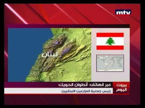 MTV Lebanon   Live Online TV6
