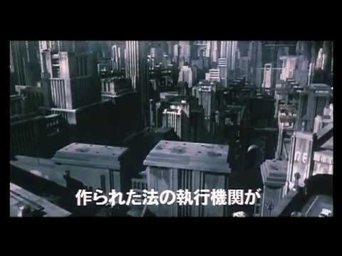 【映画】★リベリオン(あらすじ・動画)★