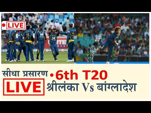 Live Cricket Match : Sri Lanka vs Bangladesh Live T20 Today Cricket Live Score match news updates