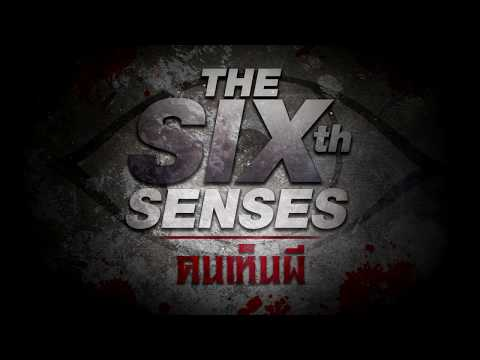 The Sixth Sense คนเห็นผี EP 30 [TEASER]