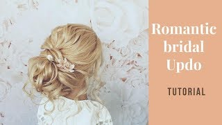 Bridal Hairstyle  tutorial | brautfrisur ! Brautstyling ! быстрый низкий пучок