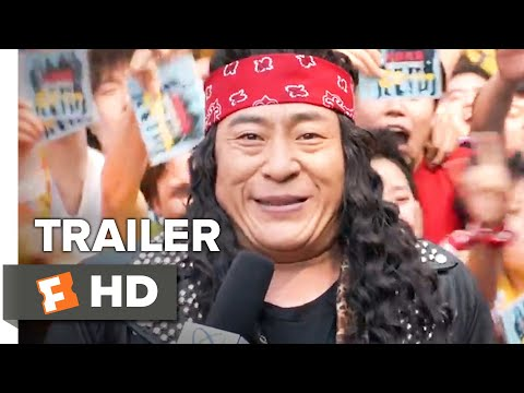 City of Rock Trailer #1 | Movieclips Indie