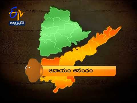 Andhra Pradesh | 27th December 2017 | ETV 360 7:30 AM News Headlines