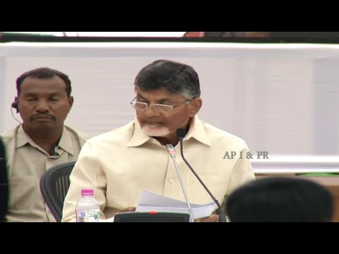 District Collectors Conference on  Industries  Department Live 18-01-2018