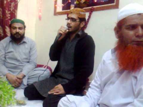 Bahar E Jan Fiza By Fahad Ali Qadri