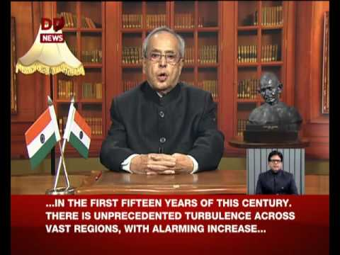 President's address to the nation on eve of 67th Republic Day (Hindi)