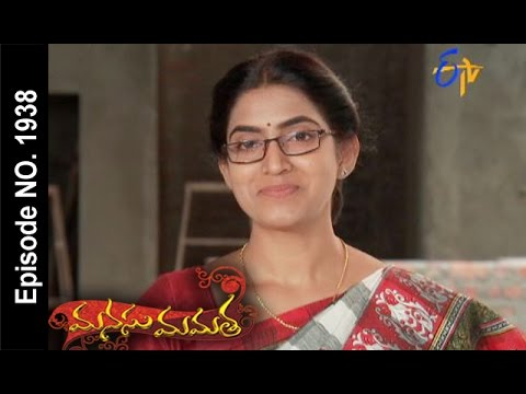 Manasu Mamata | 8th April 2017 | Full Episode No 1938| ETV Telugu