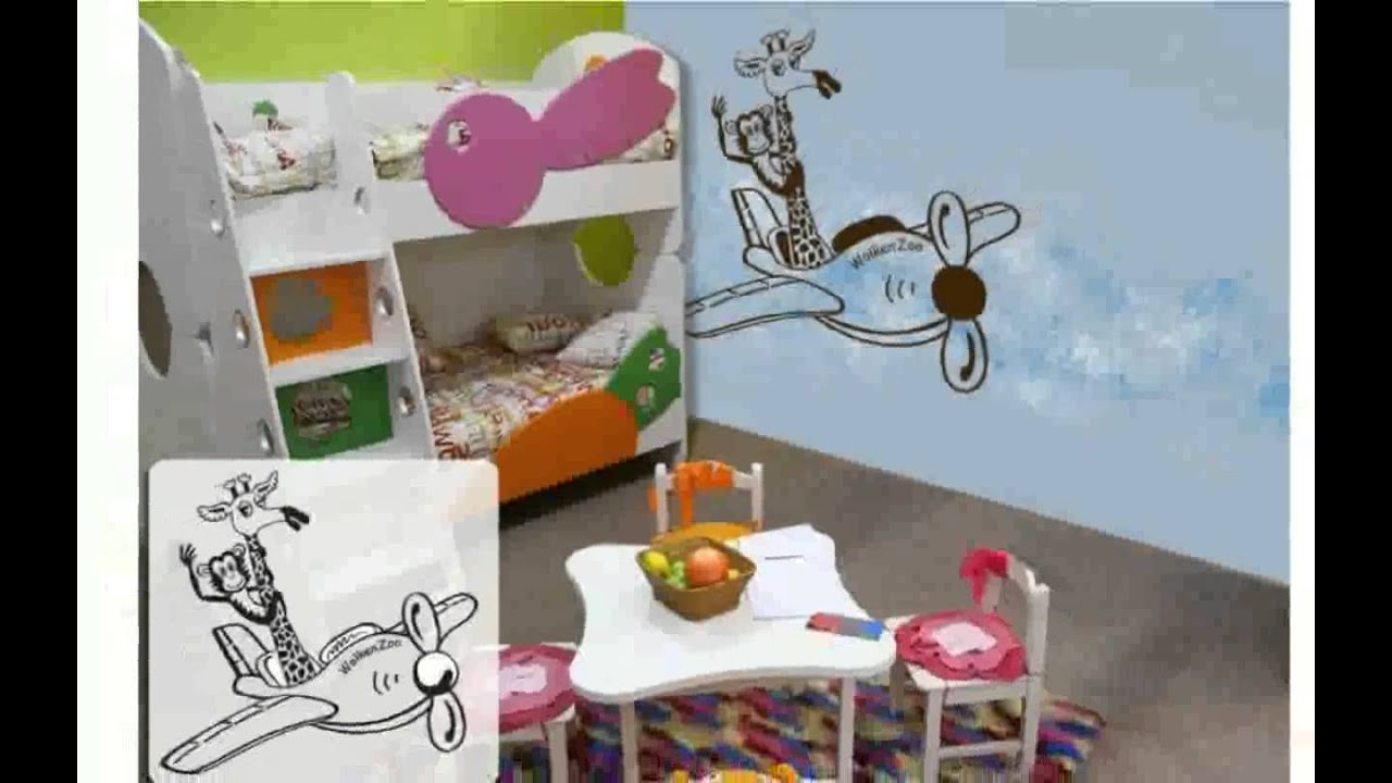 wandgestaltung babyzimmer youtube. Black Bedroom Furniture Sets. Home Design Ideas