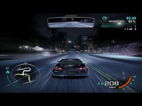 Need for Speed Carbon (Online game 11.04.17)
