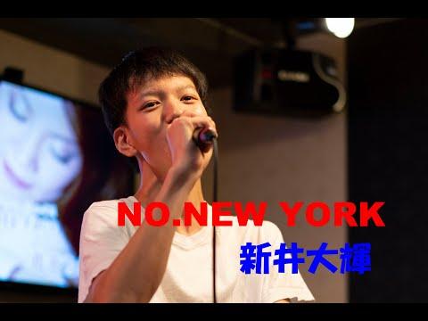 新井大輝『NO.NEW YORK/BOOWY』2019.08.15 @カラオケマリンブルー