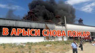 Новый пожар в Арыси. Загорелся склад