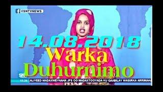 Warka Subaxnimo SNTV 14.08.2018