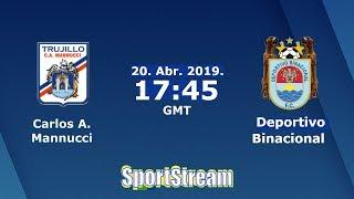 ⚽Carlos Mannucci vs Deportivo Binacional⚽ Liga 1 Apertura Peru Cup 2019 | 😱SIMULACIÓN🎮