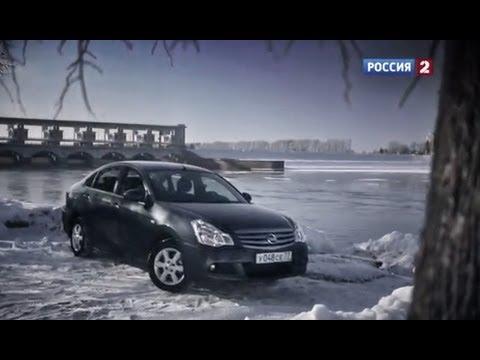 Тест-драйв Nissan Almera 2013 // АвтоВести 95