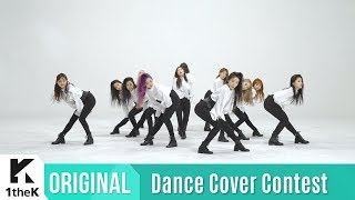 [1theK Dance Cover Contest] LOONA( ) _ Butterfly(mirrored ver.)
