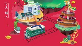 ECO ART全新2021通版月曆現已上市 歡迎查詢 香港設計 用月曆漫遊香港 讓每一天都成為最美風景線 This is the Hong Kong we love!