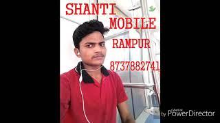 Bandanva re tor dhodiya gahir dj shanti mobile rampur 8737882741