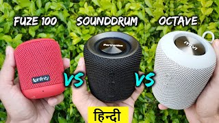 Best Mivi Bluetooth Speaker to Buy in 2020   Mivi Bluetooth Speaker Price, Reviews, Unboxing and Guide to Buy