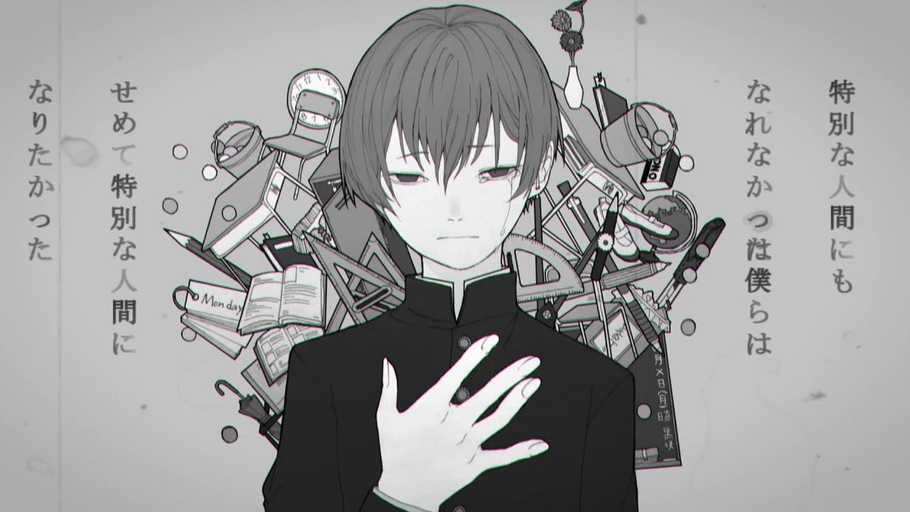 月曜日 coverd by 黒咲太輝 - YouTube