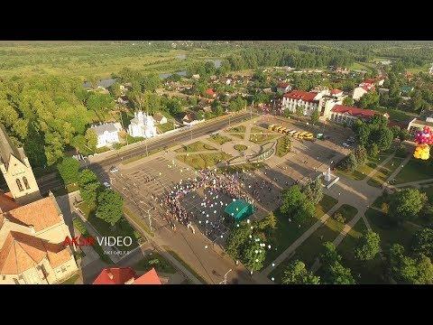 ШКОЛА МЫ ВСЕГДА С ТОБОЙ    Выпускной в гимназии №2 г Вилейка