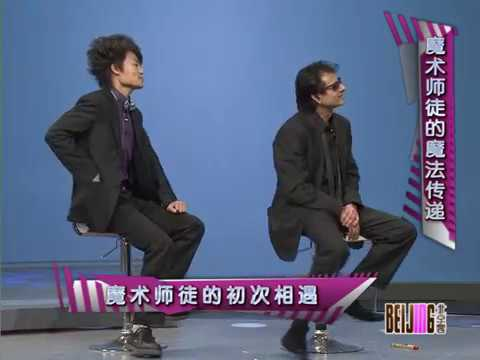 Rocco on Beijing TV with Borgie