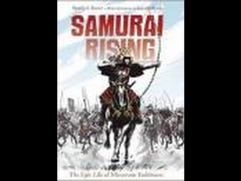 Pam Turner- Samurai Rising