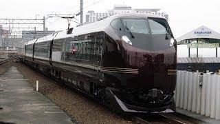 E655系「和」なごみ 長町駅 (2018/12/23)