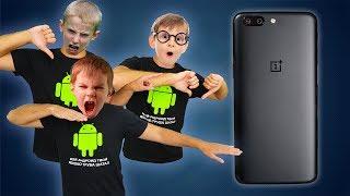 Проблемы OnePlus 5. Xiaomi Redmi Note 5 c Snapdragon 660 и Yotaphone 3