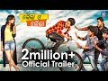Laila O Laila | Official Trailer | Swaraj and Sunmeera | Running Successfully Mp3