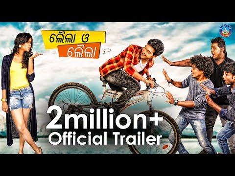 Laila O Laila | Official Trailer | Swaraj and Sunmeera | Running Successfully | Sidharth TV