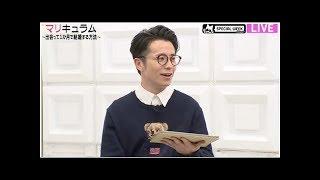 藤森慎吾、泉里香に猛アピール「可愛いからなんでもok!」 ************...