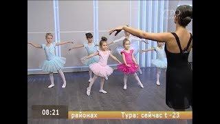 Ставим ребенка на пуанты. Со скольких лет можно начать заниматься балетом?