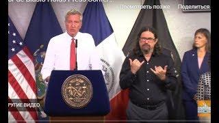 В Нью-Йорке объявлено чрезвычайное положение.