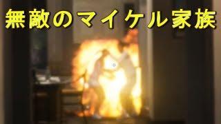 【GTA5】ゲームの演出で移動する女の子のルートに地雷置いたら・・【グラセフ5】検証 実況