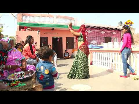 Haryana Song Bahu  Or Nand Ka Dance
