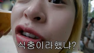 (Eng sub) 보라카이 맛집 로얄파크호텔, 망 이나살, 할로망고 Koreans eat Philippine food Mang INASAL and HaloMango