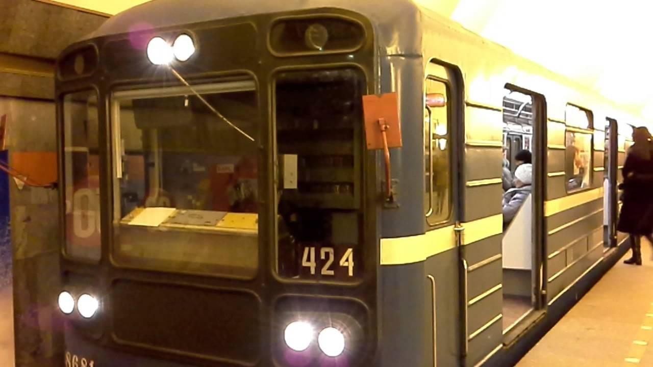 метро ладожская фото