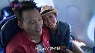 詠愛夏威夷-1:二度蜜月 驚喜開場 - Aloha Forever - 10th Anniversary Honeymoon