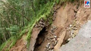 പ്രളയം; ഇടുക്കിയിൽ മാത്രം 300 കോടിയുടെ നഷ്ടം  | Idukki  |  flood