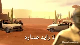 اغنية سعد المجرد مو فوز وخصاره فيديو كليب حصري ببجي 2019